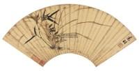 幽兰 扇面 水墨金笺 - 1305 - 书藏楼古代书画专场 - 首届大型中国书画拍卖会 -收藏网