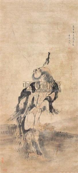 尤求 人物 - 4210 - 中国书画专场 - 2009春季拍卖会 -收藏网