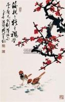花鸟 立轴 纸本 - 116639 - 中国书画 - 2011当代艺术品拍卖会 -收藏网