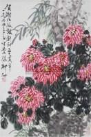 柳村 花卉 - 柳村 - 中国书画 - 浙江方圆2010秋季书画拍卖会 -收藏网