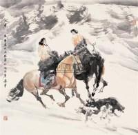 入境 镜心 设色纸本 - 尼玛泽仁 - 中国书画(二) - 2006年秋季拍卖会 -收藏网