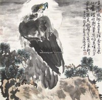 松鹰图 纸本色设 - 9871 - 中国书画 - 2011春季艺术品拍卖会 -收藏网
