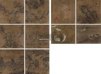 人物花鸟 册页 绢本 -  - 中国书画(十) - 嘉德四季第二十六期拍卖会 -中国收藏网
