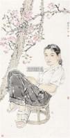 童年 设色纸本 - 8391 - 中国书画(一) - 2011春季书画拍卖会 -收藏网