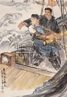 在风浪里成长 立轴 设色纸本 - 李震坚 - 中国书画 - 2011年春季艺术品拍卖会 -收藏网