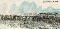 终南晓色 镜片 设色纸本 - 4879 - 中国书画一 - 2011年秋季拍卖会 -收藏网