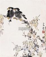 双栖 镜心 设色纸本 - 17370 - 中国书画 - 第55期中国艺术精品拍卖会 -收藏网