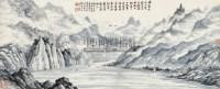 雨霁巫山 镜心 设色纸本 - 135766 - 小品专场 - 首届艺术品拍卖会 -收藏网