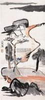 山水 立轴 设色纸本 - 谢之光 - 中国书画精品 - 2009秋季书画精品拍卖会 -收藏网