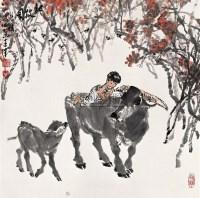 牧牛图 立轴 设色纸本 - 张广 - 中国当代书画 - 2006冬季拍卖会 -收藏网