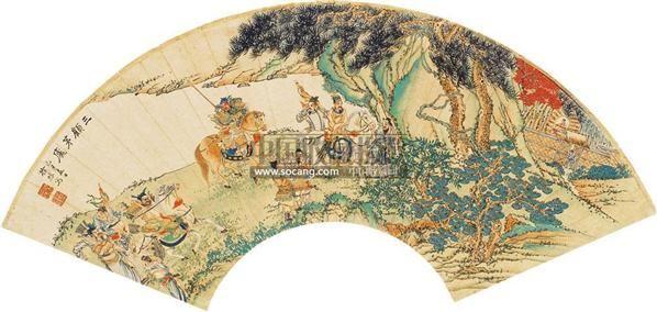 三顾茅庐 扇面 设色纸本 - 145598 - 中国书画(一) - 2010秋季艺术品拍卖会 -收藏网