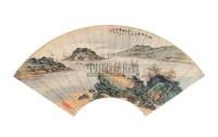 山水 扇面 设色纸本 - 袁松年 - 中国书画 - 2006新年拍卖会 -收藏网
