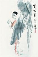 王美芳 仕女图 立轴 - 王美芳 - 中国书画 - 第二届中国书画拍卖会 -收藏网