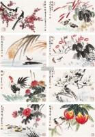 花鸟 镜片 设色纸本 - 齐金平 - 中国书画(一) - 2011年金秋精品书画拍卖会 -收藏网