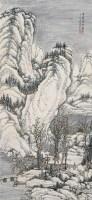陈摩(1887-1946)重岩霁雪图 - 133859 - 中国书画(一) - 2007秋季艺术品拍卖会 -收藏网