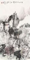 山水 高亭何所有淡云一片 设色纸本 - 135142 - 中国书画(二) - 2011年金秋精品书画拍卖会 -收藏网