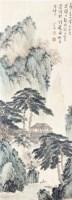 深山幽居 立轴 设色纸本 -  - 中国书画一 - 2011春季书画大型拍卖会 -收藏网