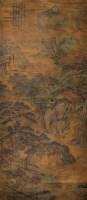 山水 立轴 绢本 - 1305 - 中国书画 - 2010迎春节书画精品拍卖会 -中国收藏网