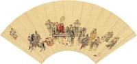 饮中八仙 扇片 - 徐操 - 中国书画 - 2011年秋季中国书画拍卖会 -收藏网