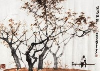 山水 带框 设色纸本 - 8623 - 中国书画专场 - 2008第三季艺术品拍卖会 -收藏网