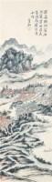 山水 立轴 纸本 - 黄宾虹 - 名家翰墨专场 - 2011秋季拍卖会 -收藏网