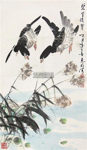 芦雁 立轴 设色纸本 - 117733 - 中国书画 - 第117期月末拍卖会 -收藏网