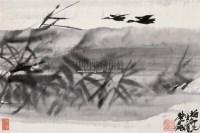 芦雁图 镜心 水墨纸本 - 林风眠 - 鱼悠轩珍藏中国书画专场(一) - 2011年春季艺术品拍卖会 -收藏网