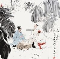古今一局棋 立轴 设色纸本 - 4486 - 当代中国画名家专场 - 2011秋季艺术品拍卖会 -中国收藏网