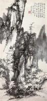 山水 立轴 水墨纸本 - 116142 - 中国书画(二) - 2011年夏季拍卖会 -收藏网