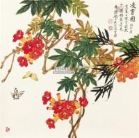 淩霄图 镜心 设色纸本 - 128583 - 风雅颂·中国书画 - 首届当代艺术品拍卖会 -中国收藏网
