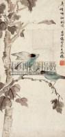 梧桐腊嘴 立轴 设色纸本 - 张坤仪 - 中国书画 - 2007仲夏艺术品拍卖会 -中国收藏网
