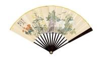 四季花卉 成扇 纸本 - 139856 - 中国书画 - 2011年春季艺术品拍卖会 -收藏网