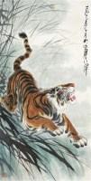 下山虎 - 阎松父 - 字画 - 2011秋季文物艺术品拍卖会 -收藏网