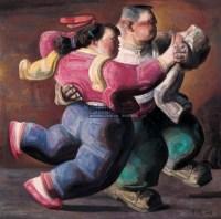 华尔滋舞步 布面 炳烯 - 宫立龙 - 中国油画 - 2008年夏季拍卖会 -收藏网