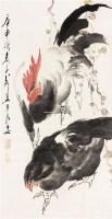 鸡 立轴 纸本 - 118173 - 文物商店友情提供 - 庆二周年秋季拍卖会 -收藏网