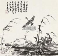 芦雁图 镜心 水墨纸本 - 7693 - 中国书画专场 - 首届艺术品拍卖会 -收藏网