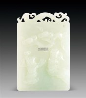 高浮雕和合二仙玉牌 -  - 中国玉器杂项专场 - 2011首届秋季拍卖会 -收藏网