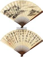 书画成扇 - 116142 - 中国书画 - 2011年春季拍卖会 -中国收藏网