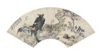 王礼(1813~1979)五伦图 -  - 中国书画近现代名家作品专场(二) - 西泠印社2009五周年庆典拍卖会 -中国收藏网