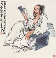 人物 立轴 设色纸本 - 7693 - 中国书画(二) - 2009春季大型艺术品拍卖会 -收藏网