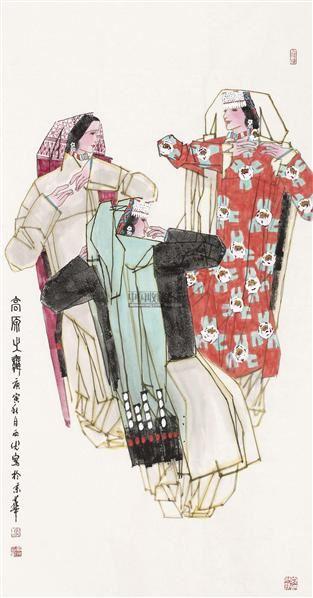 设色纸本 - 117685 - 中国书画(一) - 2011年金秋精品书画拍卖会 -收藏网