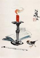 蜡烛 立轴 - 3950 - 书画 油画 杂项 - 2009欢乐节艺术品拍卖会 -收藏网