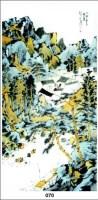 林容生《山水》 - 林容生 - 中国书画 - 河南克瑞斯2008年夏季中国书画拍卖会 -收藏网