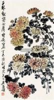 菊花 立轴 纸本 - 116056 - 中国书画 - 2011中国艺术品拍卖会 -收藏网