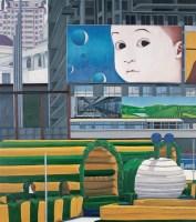 眼睛1 布面 油画 -  - 中国油画 雕塑影像 - 2006广州冬季拍卖会 -收藏网