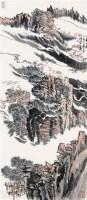 """秋山图 立轴 纸本 - 116006 - 近现代书画专场 - """"金秋摭萃""""书画精品拍卖会 -收藏网"""