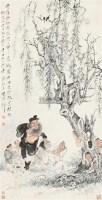 钟馗 立轴 设色纸本 - 117343 - 海上五大家专场 - 首届艺术品拍卖会 -收藏网