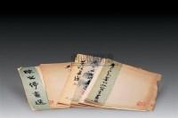 《李可染水墨山水写生画选》等艺术图书 -  - 中国书画(二) - 2009新春书画(第63期) -收藏网