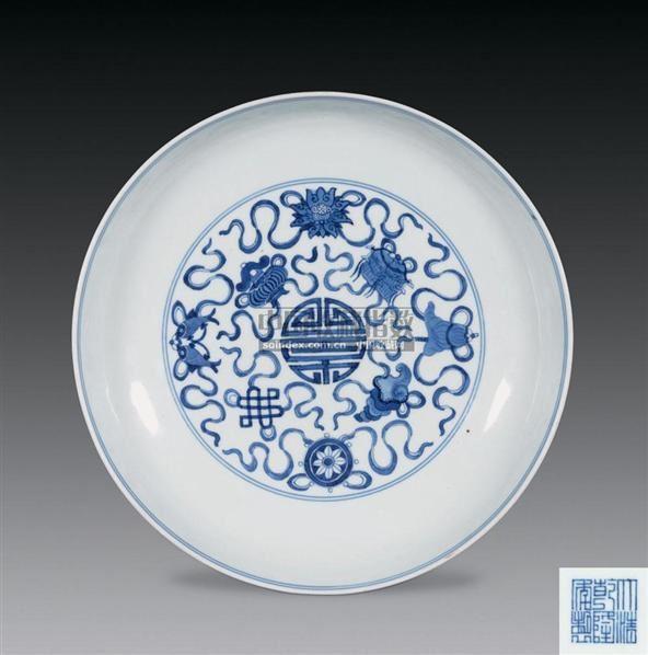 青花八宝寿字纹盘 - - 古代瓷器工艺品专场 - 2008春季艺术品拍卖会
