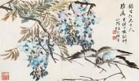 花鸟 镜框 设色纸本 - 6106 - 中国书画(一) - 2011年夏季拍卖会 -收藏网
